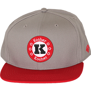 Kosher Seal Hat by Keter