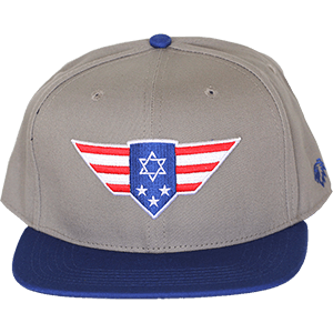 Israel USA Hat by Keter