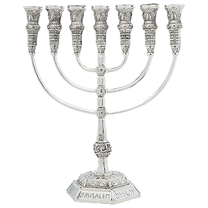 Silver Plated Jerusalem Menorah, Available in 3 Sizes
