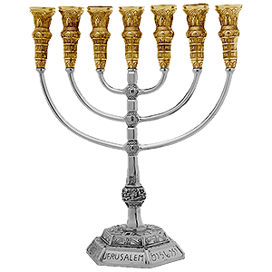 Gold & Silver Plated Jerusalem Menorah