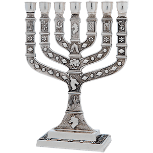 Silver Plated 12 Tribes of Israel