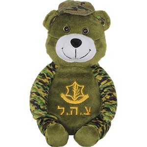 IDF Plush Sitting Bear