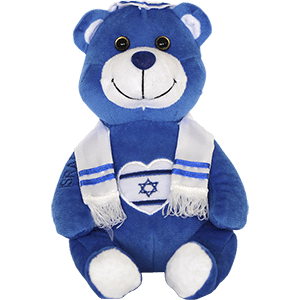 Plush Sitting Bear Israel