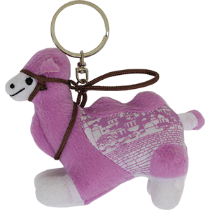 Purple Plush Sitting Camel Keychain