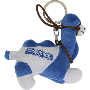 Blue Plush Sitting Camel Keychain