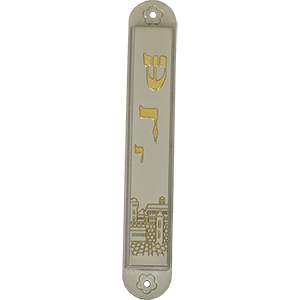 Shaddai and Old City Pewter Mezuzah