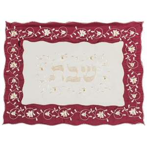 Burgundy Satin Challah Cover