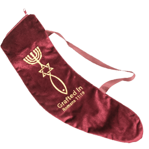 Embroidered Grafted In Burgundy Small Shofar Bag