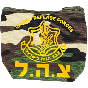 IDF Camouflage Coin Bag