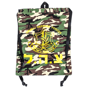 IDF Camouflage Drawstring Backpack