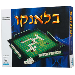 Blanko Game (Hebrew Scrabble)