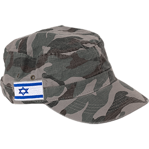 Military Style Hat, Israel Camouflage
