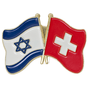 Switzerland-Israel lapel Pin