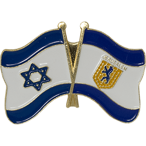 Jerusalem-Israel flags Lapel Pin