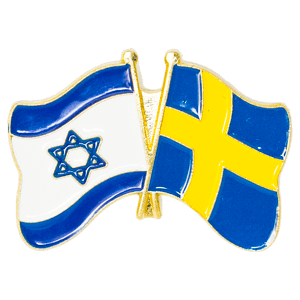 Sweden-Israel Flags Lapel Pin