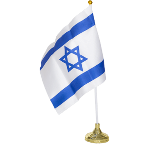 Flag of Israel with Table Stand