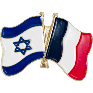France-Israel Flags Lapel Pin.