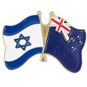 New Zealand-Israel Flags Lapel Pin
