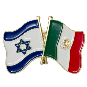Mexico-Israel flags lapel pin.