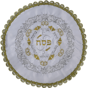 White Satin Matzah Cover with Beautiful Embroidery