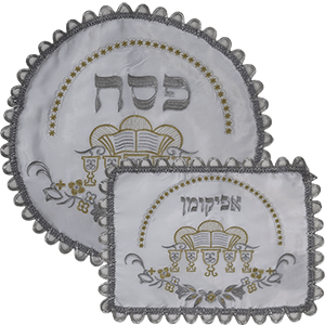 Matzah Cover & Afikomen Bag, White Satin with Passover Symbols
