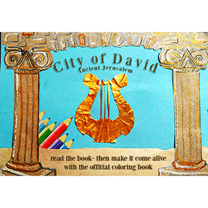 City of David Coloring Book