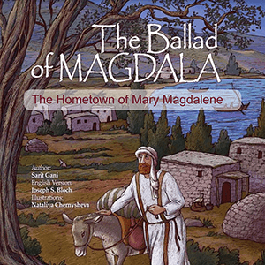 The Ballad of Magdala Children's Book