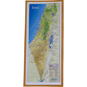 Relief Map of Israel / The Holy Land.