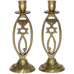 Brass Messianic Shabbat Candlesticks