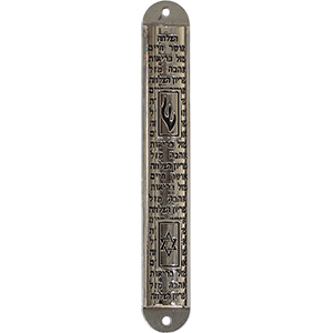 Blessings & Good Wishes Mezuzah