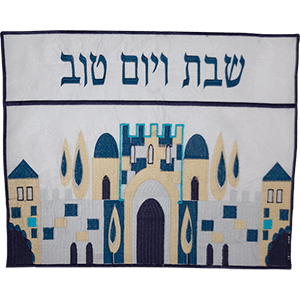 Blue Jerusalem Challah Cover