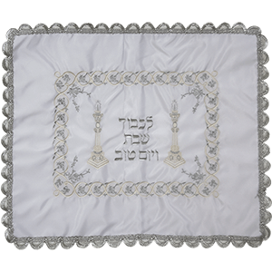 Shabbat Candles Challah Cover