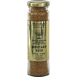 Spice of Life Mustard Seed