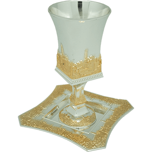 Silver & Gold Plated Jerusalem Kiddush Cup