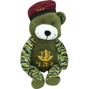 IDF Paratrooper Plush Sitting Bear