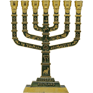 12 Tribes of Israel Brass with Green Enamel Menorah