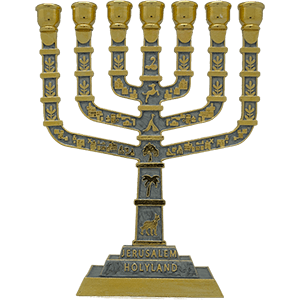 12 Tribes of Israel Brass with Grey Enamel Menorah