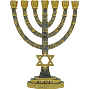 Star of David Menorah Brass with Grey Enamel