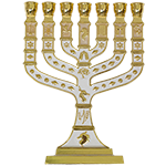 12 Tribes Brass with White Enamel Menorah