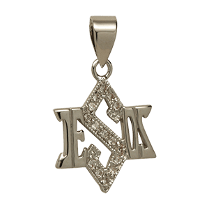 White gold-filled Jesus Star Pendant with Zircons