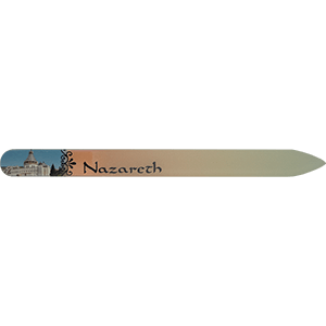 Nazareth Crystal Glass Nail File