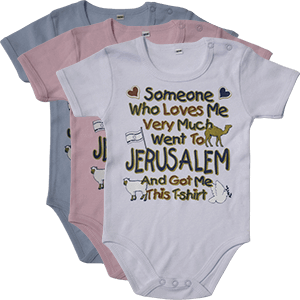 Atuendo de bebé - someone who loves me went to Jerusalem.