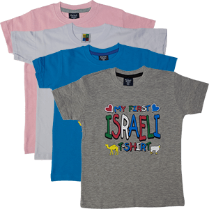 My First Israeli T-Shirt Kids T-Shirt