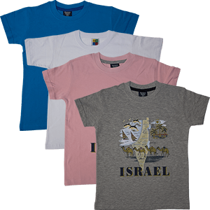 Map of Israel Kids T-Shirt