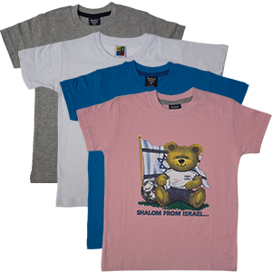 Teddy Shalom from Israel KIds T-Shirt