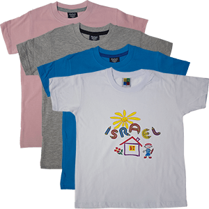 Pencils Writing Israel Kids T-Shirt