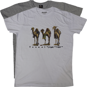Funny Tourist Camels Kids T-Shirt