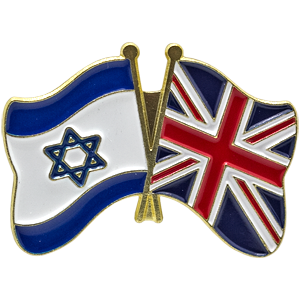 United Kingdom-Israel Lapel Pin