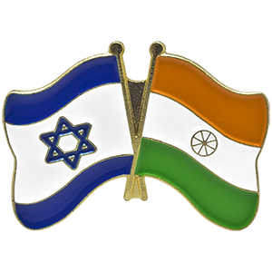 India-Israel Lapel Pin