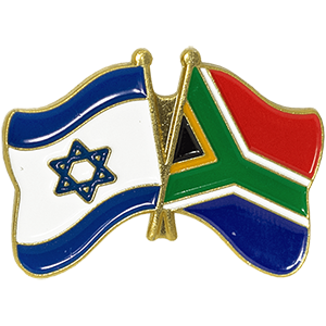 South Africa-Israel Lapel Pin